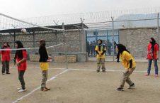 زندان زنانه 226x145 - در زندان های زنانه افغانستان چی می گذرد؟