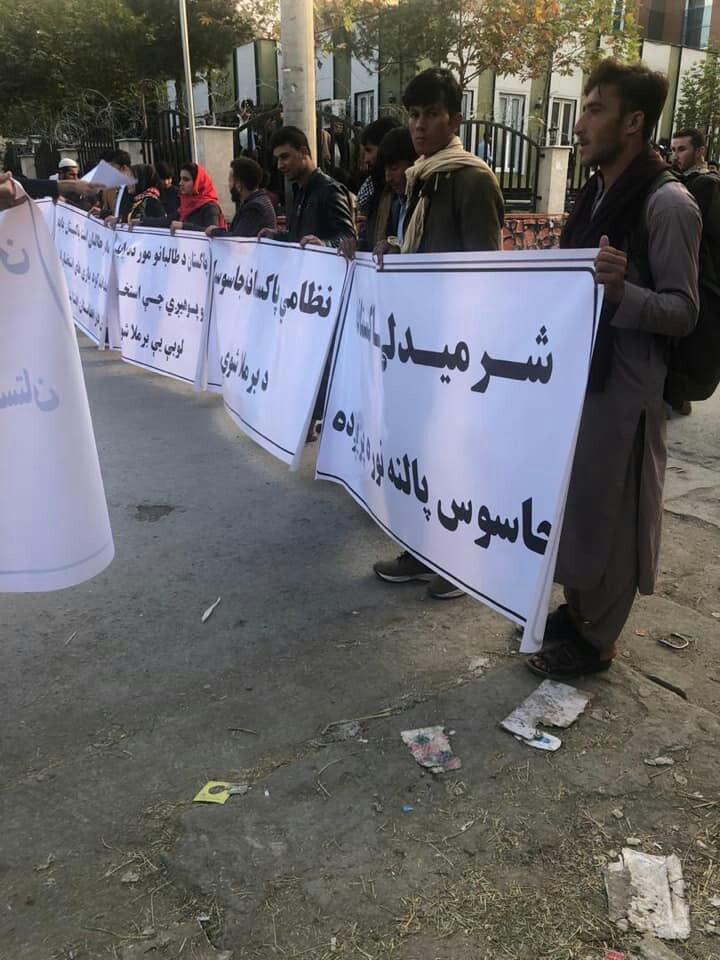 سفارت پاکستان 3 - تصاویر/ تجمع اعتراضی باشنده گان کابل در برابر سفارت پاکستان