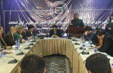 شورای نامزدان 1 226x145 - شورای نامزدان: حکومت پر از تقلب را نمیپذیریم