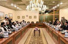 طالبان پاکستان 1 226x145 - انتقاد ارگ از استقبال گرم مقامهای پاکستان از گروه طالبان