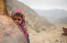 طفل یمنی 226x145 - گزارشی تکان دهنده از تجاوز جنسی بالای اطفال یمنی