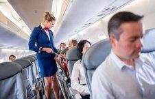 طیاره 226x145 - جنجال رابطه جنسی دو مسافر در طیاره و شوکه شدن مسافران + تصاویر
