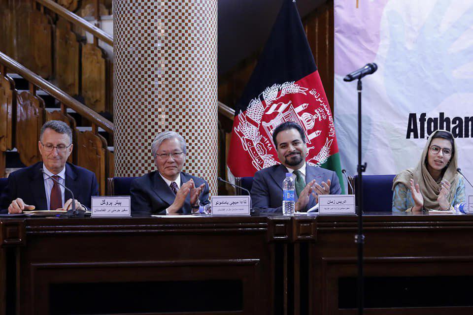 عایشه خرم1 - انتخاب یک بانو به حیث نماینده جوانان افغانستان در ملل متحد