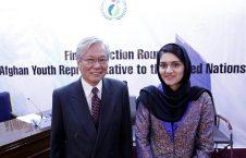 عایشه خرم3 226x145 - انتخاب یک بانو به حیث نماینده جوانان افغانستان در ملل متحد