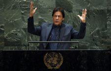 عمران خان 226x145 - چه چیز عمران خان را محبوب ترین سخنران مجمع عمومی سازمان ملل کرد؟