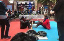 فتنس بانوان 2 226x145 - ختم رقابت های مس رستلنگ بانوان در کابل