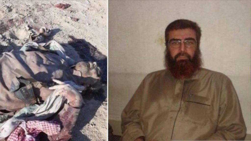 همراهان ابوبکر البغدادی3 1024x576 - اولین تصاویر از همراهان رهبر داعش که با وی یکجا به هلاکت رسیدند