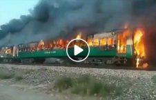 ویدیو آتش قطار پاکستان 226x145 - ویدیو/ لحظه آتش گرفتن قطار مسافربری در پاکستان