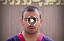 ویدیو اعتراف انتحاری دستگیر کندهار 226x145 - ویدیو/ اعترافات مهاجم انتحاری دستگیر شده در کندهار