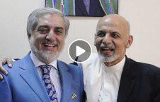 ویدیو برخورد غنی عبدالله انتخابات 226x145 - ویدیو/ برخورد جالب غنی و عبدالله پس از پیکارهای انتخاباتی