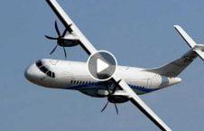 ویدیو ترسناک طیاره مسافربری 226x145 - ویدیو/ لحظه وقوع یک اتفاق ترسناک در طیاره مسافربری