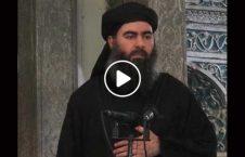 ویدیو تصاویر ابوبکر البغدادی 226x145 - ویدیو/ تصاویر هوایی از محل کشته شدن ابوبکر البغدادی