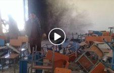 ویدیو تصاویر انفجار غزنی 226x145 - ویدیو/ تصاویر اولیه از انفجار امروز در غزنی