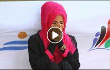 ویدیو دختر آزمایش بکارت دگرگون 226x145 - ویدیو/ دختری که پس از آزمایش بکارت زندهگیاش دگرگون شد