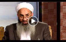 ویدیو درخواست ولسی جرگه حکومت 226x145 - ویدیو/ درخواست نماینده گان ولسی جرگه از حکومت