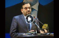 ویدیو دیجتل سنتر کمیسیون انتخابات 226x145 - ویدیو/ جزییات حمله بر دیجتل سنتر کمیسیون انتخابات