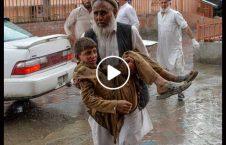 ویدیو زخمی انفجار خونین ننگرهار 226x145 - ویدیو/ زخمی های انفجار خونین در ننگرهار