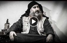 ویدیو عملیات امریکا مخفیگاه البغدادی 226x145 - ویدیو/ جزییات تازه عملیات نیروهای خاص امریکایی بالای مخفیگاه البغدادی
