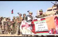 ویدیو عملیات تصفیوی رازق زابل 226x145 - ویدیو/ آغاز عملیات تصفیوی رازق در زابل