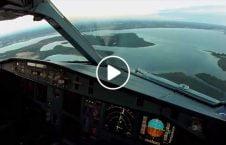 ویدیو لحظه سقوط طیاره مسافربری 226x145 - ویدیو/ لحظه سقوط طیاره مسافربری