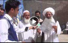 ویدیو مشکلات مردم هرات رای دهی 226x145 - ویدیو/ مشکلات مردم هرات در هنگام رای دهی