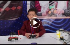 ویدیو نمایشگاه روباتیک متعلمین کابل 226x145 - ویدیو/ نمایشگاه روباتیک و پروژه های ساینس متعلمین در کابل
