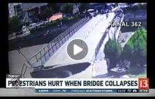 ویدیو وحشتناک فروریختن پل ترکیه 226x145 - ویدیو/ لحظه وحشتناک فروریختن یک پل در ترکیه