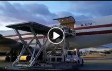 ویدیو پرواز صادرات کابل باکو 226x145 - ویدیو/ اولین پرواز اموال صادراتی از دهلیز هوایی کابل - باکو