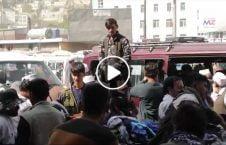 ویدیو کابل شهر چیز پیش بینی 226x145 - ویدیو/ کابل، شهری که هیچ چیز در آن قابل پیش بینی نیست!