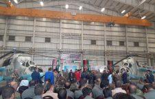 چرخبال MI35.3 226x145 - هند دو فروند چرخبال جنگی MI35 با افغانستان کمک نمود
