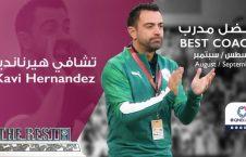 ژاوی 226x145 - انتخاب سرمربی السد به حیث بهترین مربی هفته بیستم لیگ ستارگان قطر