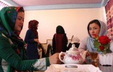کافه زنان 5 226x145 - کافه زنان در غزنی + تصاویر