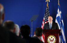یونان پومپیو 6 226x145 - تصاویر/ استقبال مردم یونان از وزیر امور خارجه امریکا