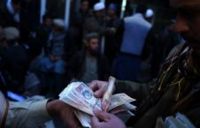 اسعار 226x145 - افزایش نگرانی ها در پیوند به استفاده از اسعار پاکستانی و ایرانی در معاملات