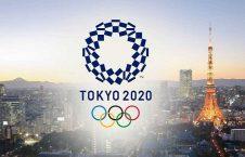 المپیک 2020 226x145 - ممنوعیت پرواز طیارات بی پیلوت در اطراف ورزشگاههای المپیک و پارالمپیک