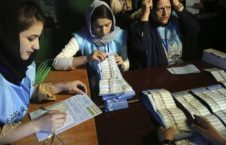 انتخابات 226x145 - فیصله نهایی کمیسیون مستقل انتخابات در پیوند به تفتیش و بازشماری آراء