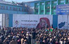 تظاهرات عبدالله عبدالله  226x145 - واکنش کمیسیون انتخابات به تظاهرات هواداران عبدالله عبدالله