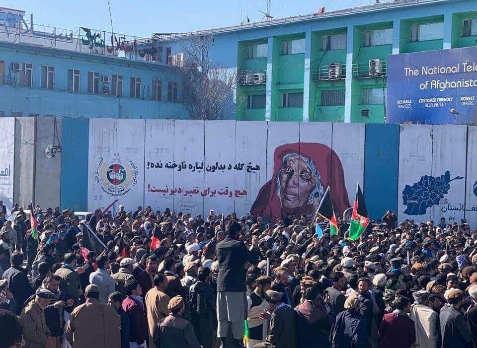 تظاهرات عبدالله عبدالله  - واکنش کمیسیون انتخابات به تظاهرات هواداران عبدالله عبدالله
