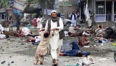جنگ - راه حل کمیسیون مستقل حقوق بشر افغانستان برای ختم خشونت و خونریزی در کشور