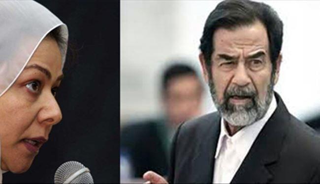 دختر صدام - سفر مشکوک دختر صدام به ریاض