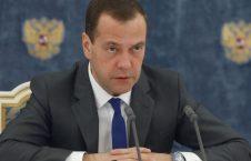 دیمیتری مدودف 226x145 - اعلام آماده گی روسیه برای سرمایهگذاری در منابع معدنی افغانستان