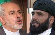 سهیل شاهین جواد ظریف 226x145 - واکنش وزیر امور خارجه ایران به سخنان سخنگوی دفتر سیاسی گروه طالبان در قطر