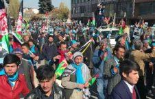 طرفداران عبدالله عبدالله 25 226x145 - تصاویر/ راهپیمایی هواداران عبدالله عبدالله در کابل