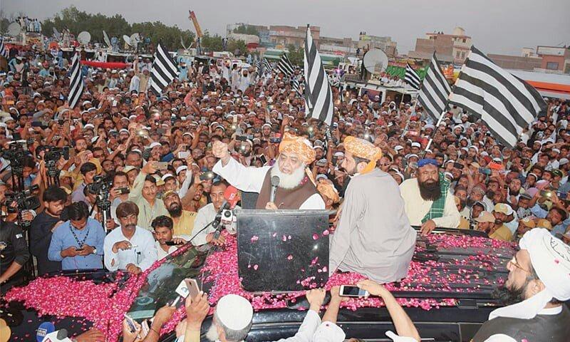 مولانا فضلالرحمان - کاروان اعتراضی جمعیت علمای اسلام پاکستان به اسلامآباد رسید