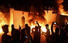 نجف ایران 226x145 - قونسلگری ایران در شهر نجف به آتش کشیده شد