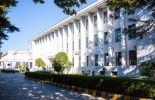 وزارت امور خارجه 226x145 - طرح اصلاحات رییس جمهور غنی در وزارت امور خارجه