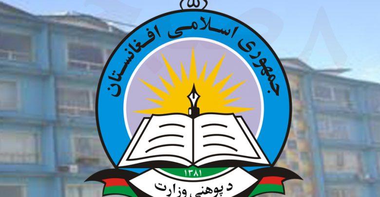 وزارت معارف - واکنش وزارت معارف به آزار جنسی صدها متعلم در لوگر