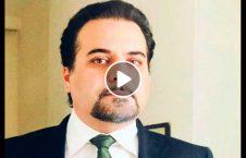 ویدیو ادریس زمان تحولات وزارت خارجه 1 226x145 - ویدیو/ سخنان ادریس زمان در پیوند به تحولات اخیر در وزارت امور خارجه