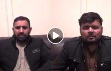 ویدیو افشاگران جنسی لوگر دستگیر 226x145 - ویدیو/ سخنان افشاگران جنسی در لوگر پس از دستگیری
