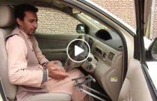 ویدیو افغان معلولیت راننده موتر 226x145 - ویدیو/ اراده آهنین یک باشنده افغان دارای معلولیت برای راننده گی با موتر